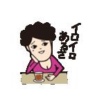 商店街の福子さん(個別スタンプ:04)