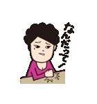 商店街の福子さん(個別スタンプ:06)