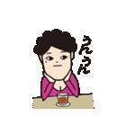 商店街の福子さん(個別スタンプ:07)