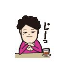 商店街の福子さん(個別スタンプ:08)