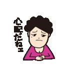 商店街の福子さん(個別スタンプ:13)