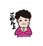 商店街の福子さん(個別スタンプ:14)