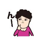 商店街の福子さん(個別スタンプ:16)