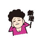 商店街の福子さん(個別スタンプ:18)