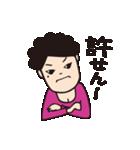 商店街の福子さん(個別スタンプ:20)
