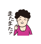 商店街の福子さん(個別スタンプ:21)