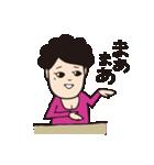 商店街の福子さん(個別スタンプ:24)
