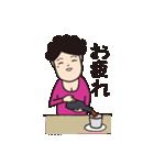 商店街の福子さん(個別スタンプ:25)