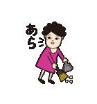 商店街の福子さん(個別スタンプ:28)