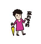 商店街の福子さん(個別スタンプ:34)