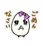 女子たまごちゃん(個別スタンプ:02)