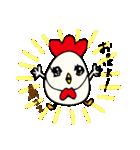 女子たまごちゃん(個別スタンプ:07)