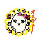 女子たまごちゃん(個別スタンプ:08)