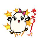 女子たまごちゃん(個別スタンプ:11)