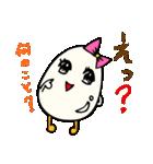 女子たまごちゃん(個別スタンプ:15)