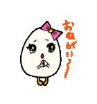 女子たまごちゃん(個別スタンプ:17)