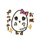 女子たまごちゃん(個別スタンプ:19)