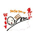 女子たまごちゃん(個別スタンプ:20)