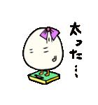 女子たまごちゃん(個別スタンプ:23)