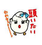 女子たまごちゃん(個別スタンプ:24)