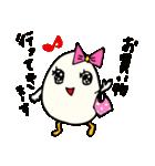 女子たまごちゃん(個別スタンプ:26)