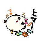 女子たまごちゃん(個別スタンプ:29)