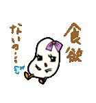 女子たまごちゃん(個別スタンプ:30)