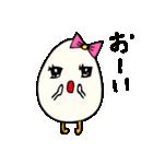 女子たまごちゃん(個別スタンプ:33)