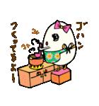 女子たまごちゃん(個別スタンプ:34)