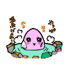 女子たまごちゃん(個別スタンプ:40)