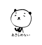 勉強パンダさん(個別スタンプ:01)