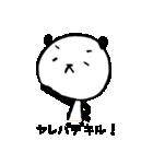 勉強パンダさん(個別スタンプ:02)
