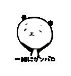 勉強パンダさん(個別スタンプ:04)