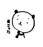 勉強パンダさん(個別スタンプ:05)