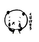 勉強パンダさん(個別スタンプ:07)