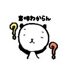勉強パンダさん(個別スタンプ:08)