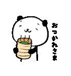 勉強パンダさん(個別スタンプ:09)
