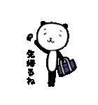 勉強パンダさん(個別スタンプ:12)