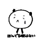 勉強パンダさん(個別スタンプ:15)
