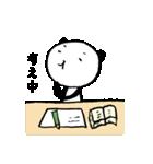 勉強パンダさん(個別スタンプ:17)
