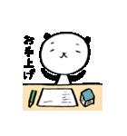 勉強パンダさん(個別スタンプ:18)