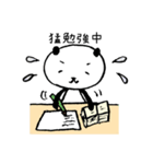 勉強パンダさん