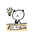 勉強パンダさん(個別スタンプ:20)