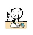 勉強パンダさん(個別スタンプ:21)
