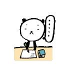 勉強パンダさん(個別スタンプ:22)