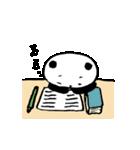 勉強パンダさん(個別スタンプ:23)