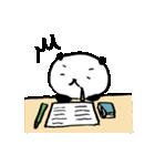 勉強パンダさん(個別スタンプ:24)