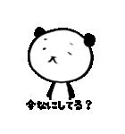 勉強パンダさん(個別スタンプ:27)