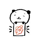 勉強パンダさん(個別スタンプ:29)