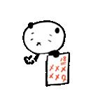 勉強パンダさん(個別スタンプ:30)